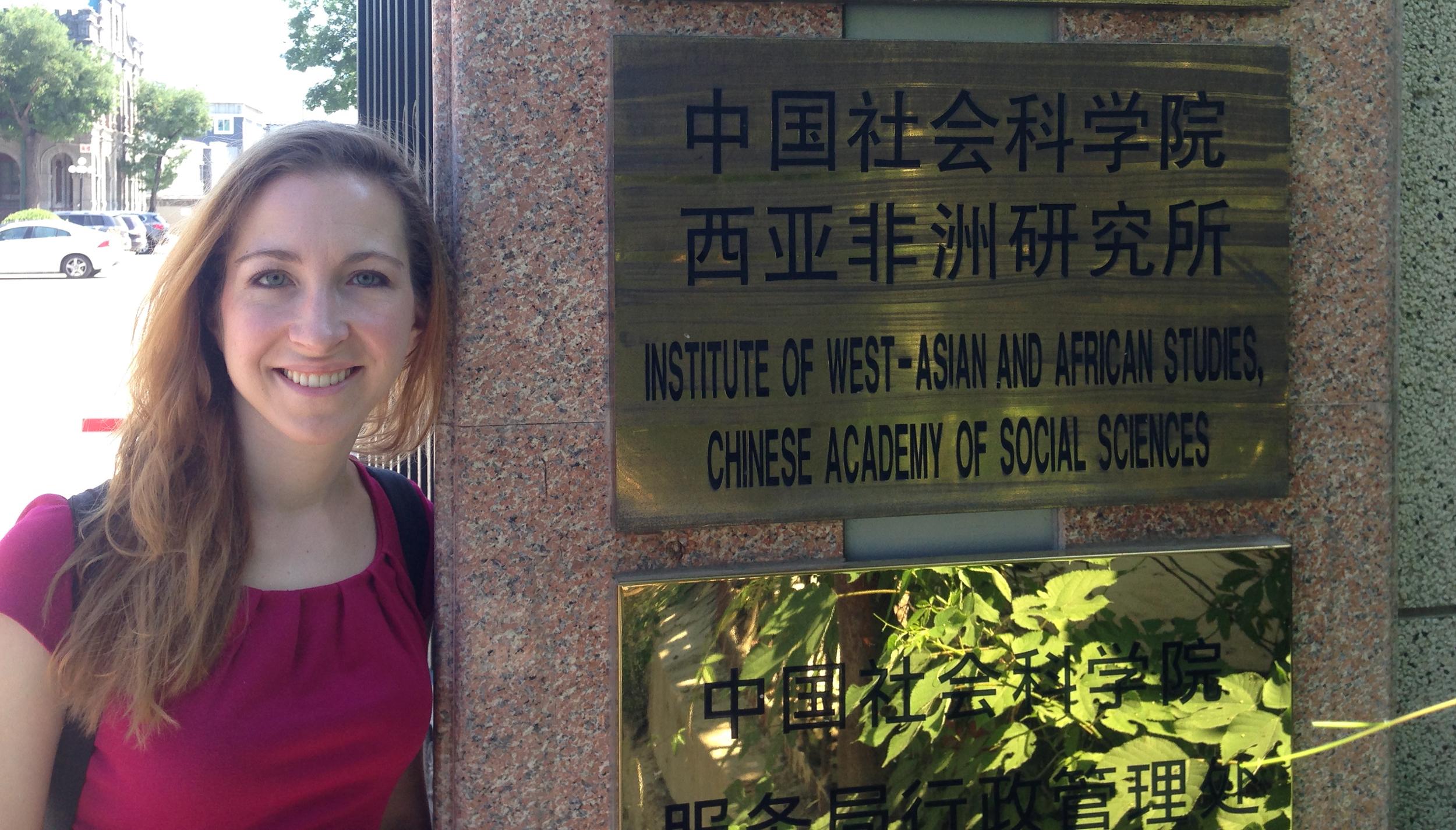 Photo of 2015 Fellowship winner Wendy Leutert doing fieldwork in China.