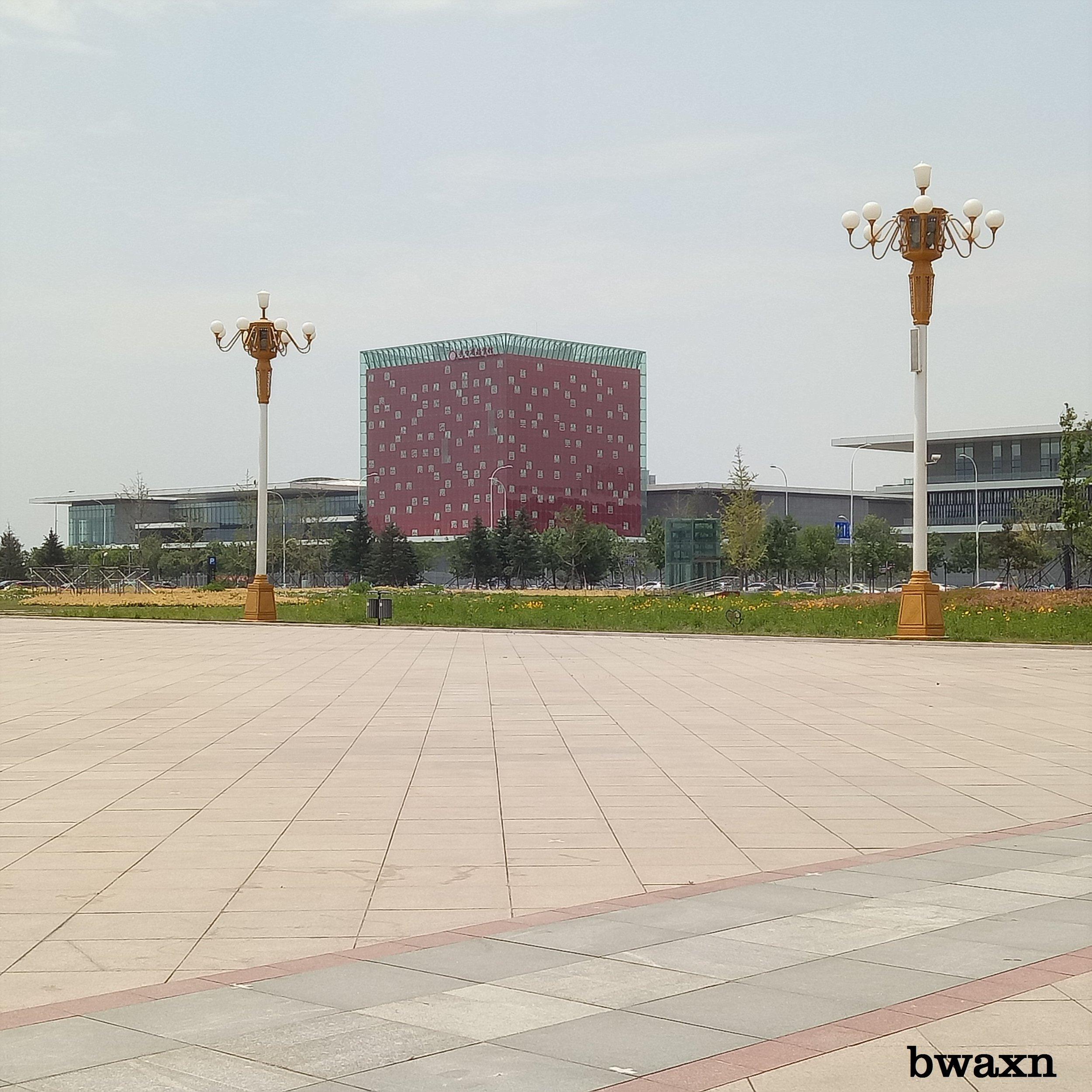 shenyangcityhall03