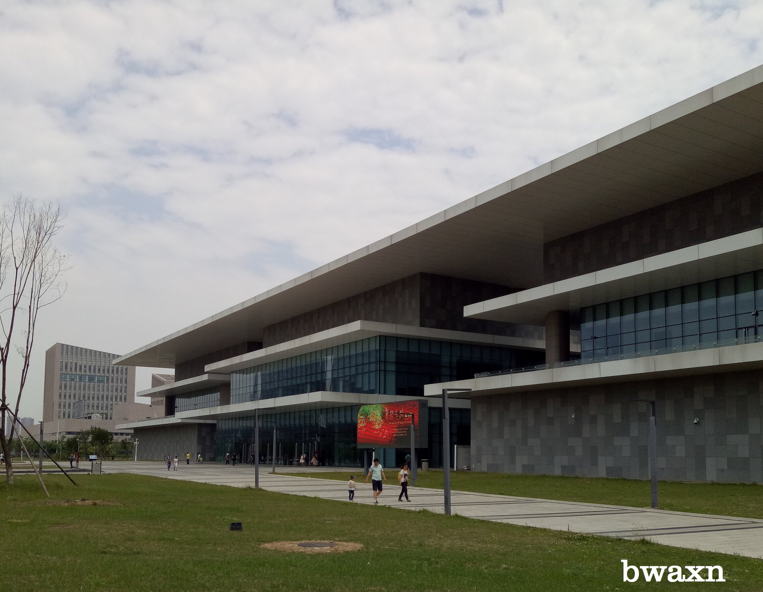 The Liaoning Provincial Museum