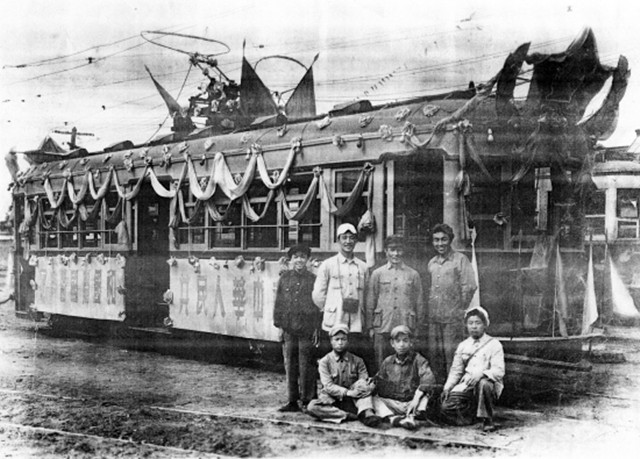 Workers at the Shenyang Tram factory celebrate the birth of the People's Republic by decorating some of the trams in celebration. This picture is from October 1st 1949.