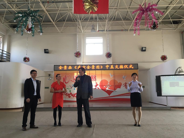 Sara Velas and Li Wu at the  Shengjing Panorama  Handover Ceremony, May 2017 photo credit: Ruby Carlson
