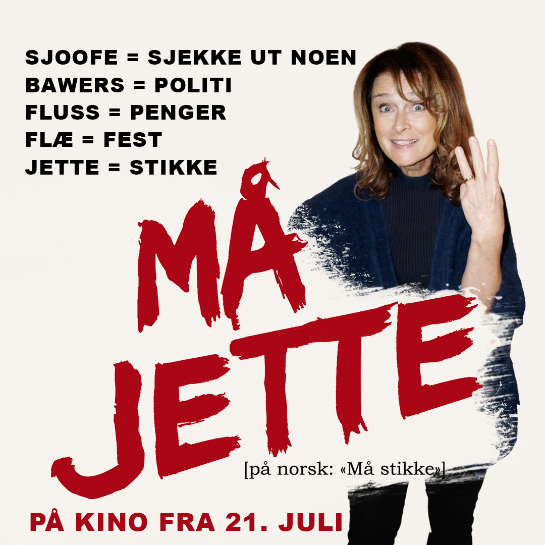 Lena_norsk.jpg