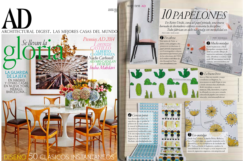 Architectural Digest | Spain