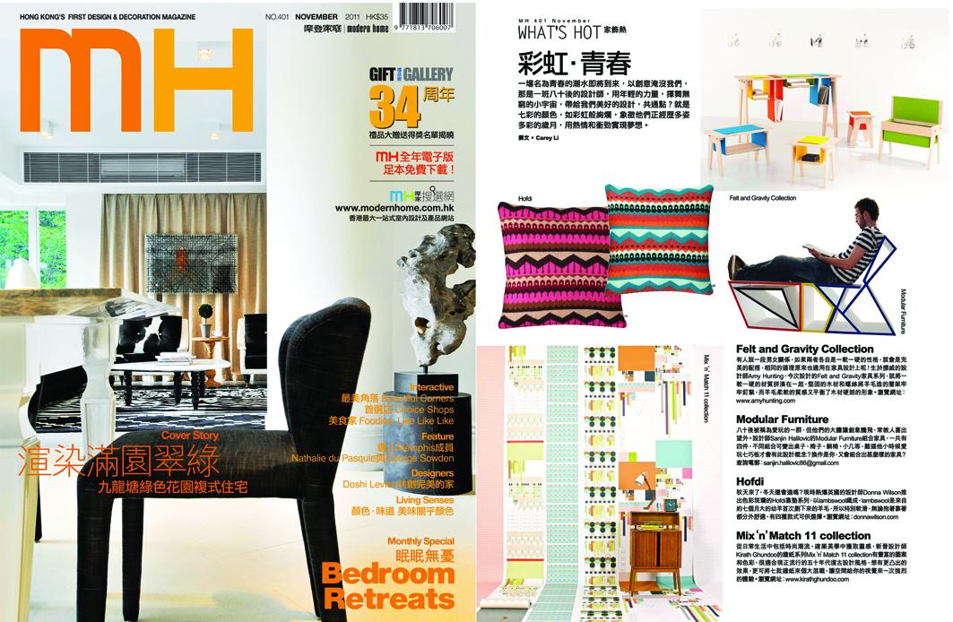 Modern Homes | Hong Kong