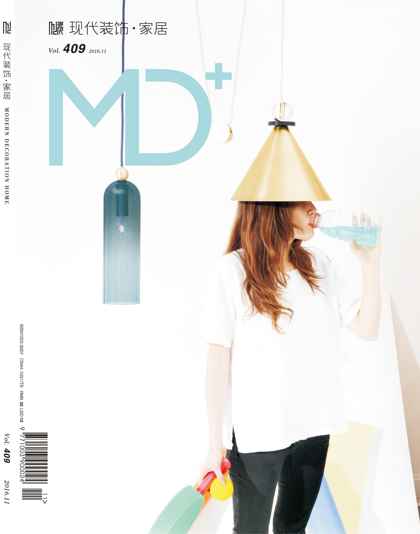 Modern Decoration Nov. Front Cover.jpg
