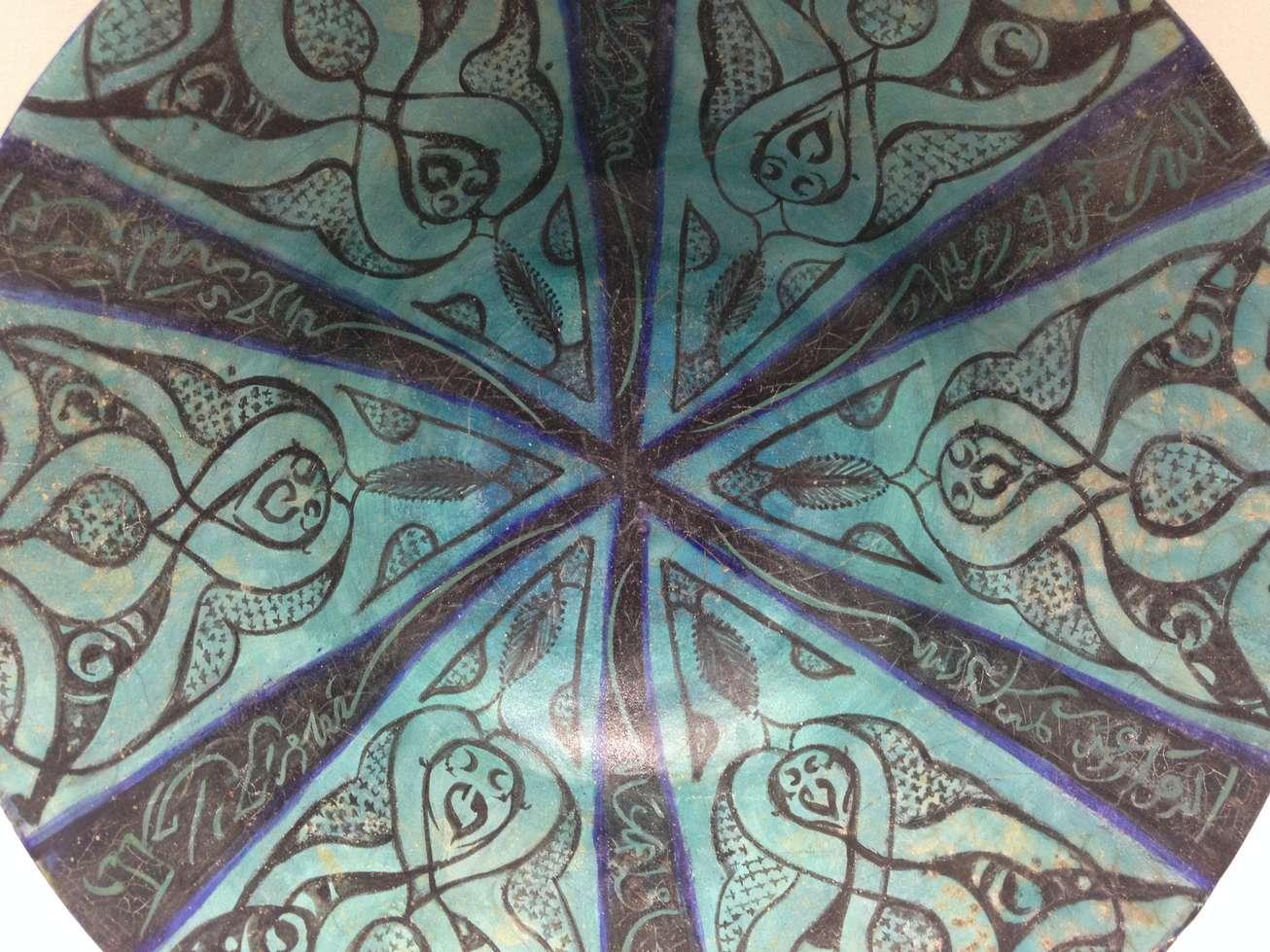 collection-towhidi-tabari-art-perse-saljuqide-seldjoukide-restaurarte.jpg