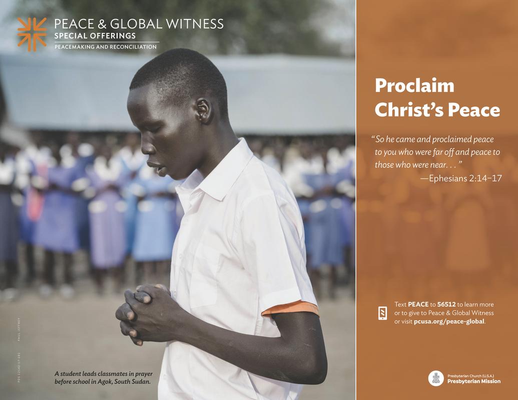 pgw17-poster-web-1-1_orig.png