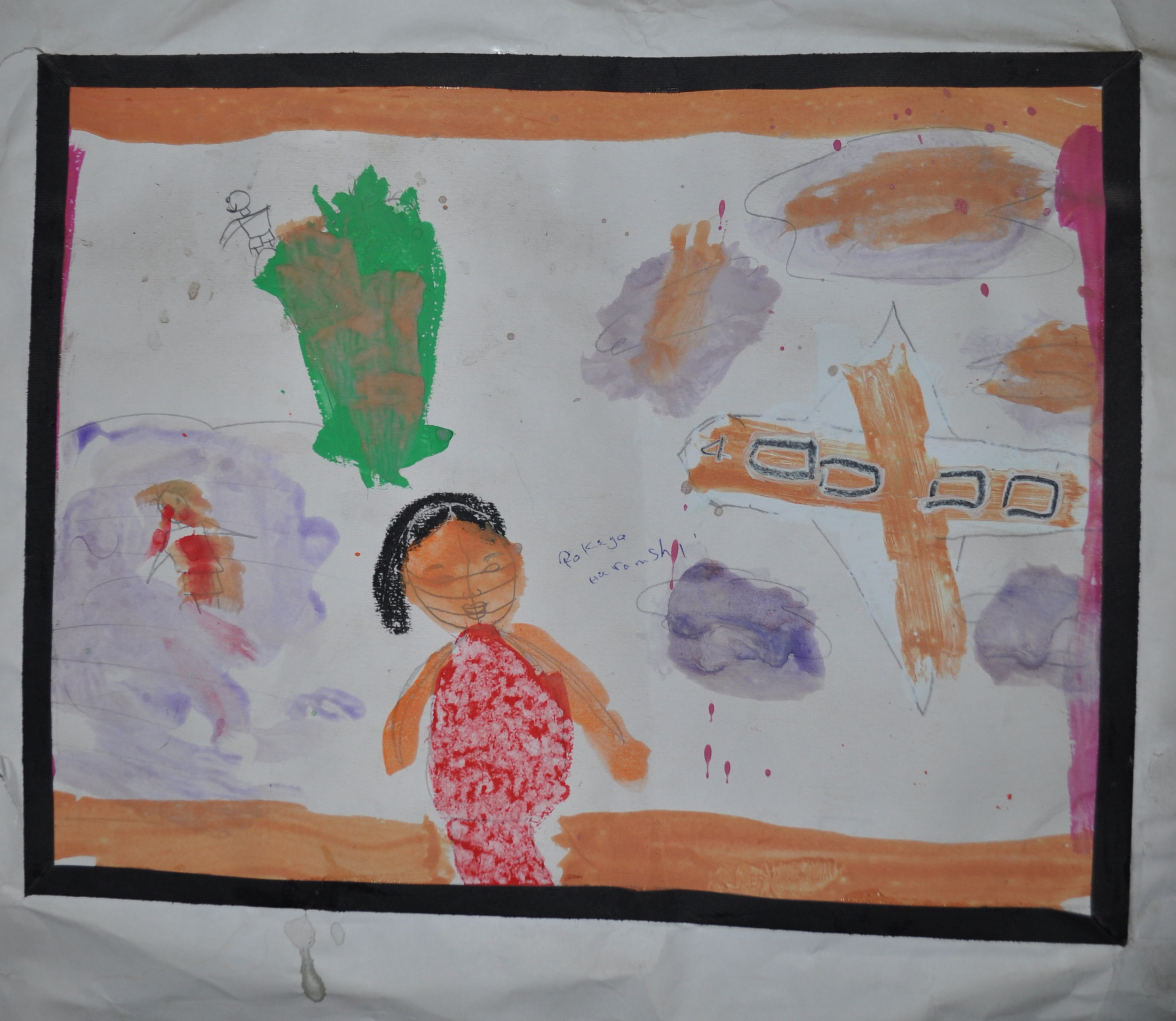 Clouds raining blood, child's drawing at Shatila camp, Beirut