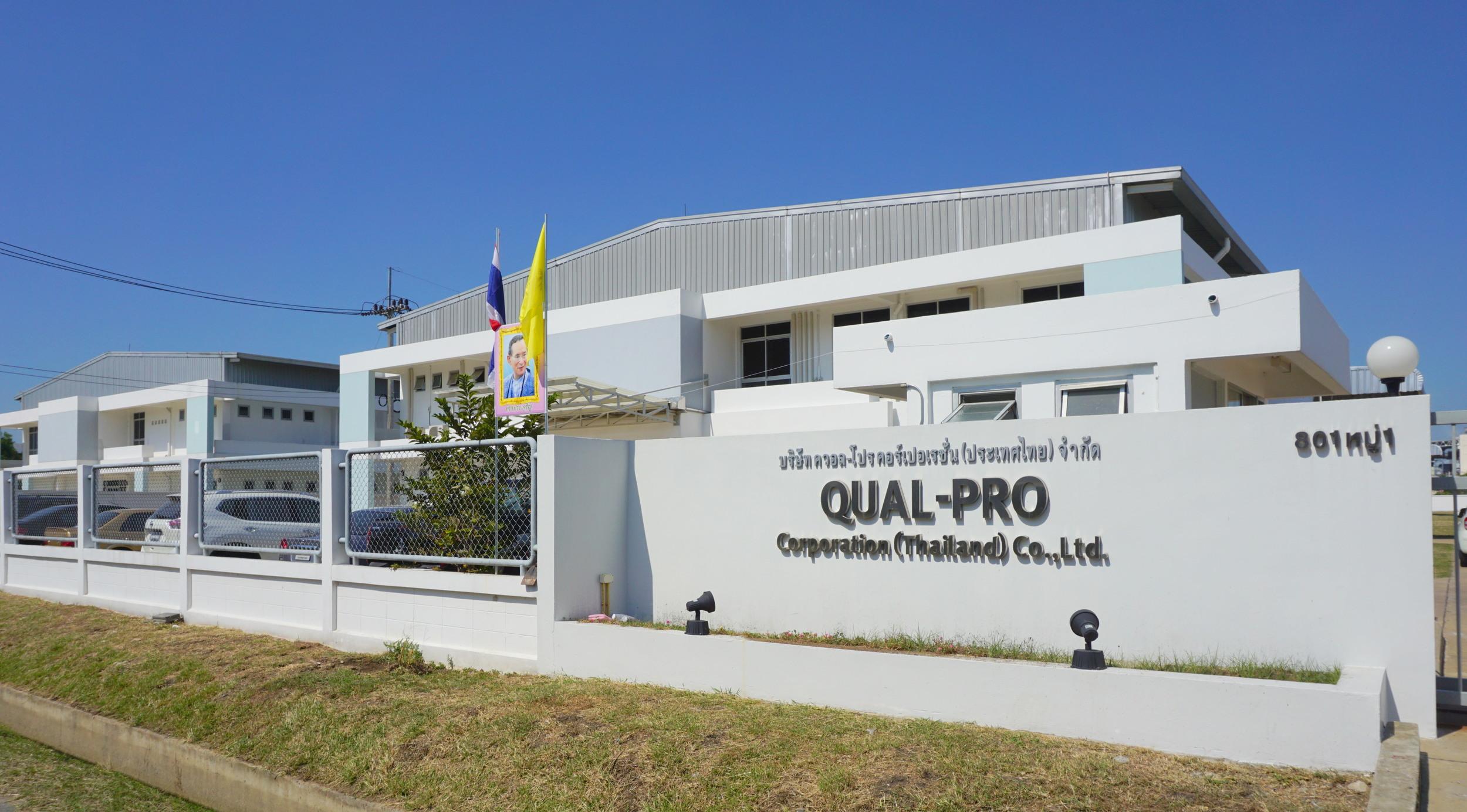 Qual-Pro Thailand Facility