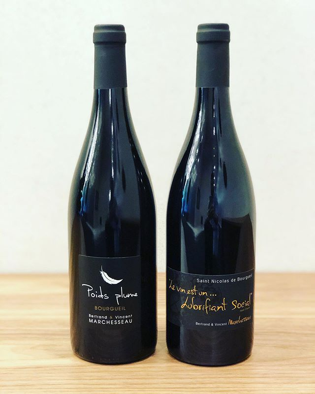 """Our wine list keeps growing! We are proud to be working with Domaine Marchesseau Bertrand et Vincent to bring you two incredible Cab Francs (Loire, France) for you. """"Two brothers, Bertrand and Vincent Marchesseau, have elevated their winemaking skills when they took over the family property in 2001. The estate has the distinction of resting on three appellations: Bourgueil (14 ha), Chinon (5 ha), and St Nicolas de Bourgueil (3 ha). The production philosophy is based on the search for a constant quality thanks to a certain level of requirement,  always questioning, and rigorous work on the vineyard, all while being respectful of the environment. They practice organic farming that is of the utmost of importance. The brothers have set up a range of terroir with 3 cuvées, with only one grape variety (the Cabernet Franc) on three soils: Bourgueil, Chinon, and St Nicolas-de-Bourgueil.  The AOC Saint-Nicolas-de-Bourgueil is located at the northwestern end of Touraine while the Bourgueil distinction covers other eight municipalities. Sheltered north by a forest, it enjoys a warmer and drier climate than the rest of the region. Near the hillside, clay-limestone soils from tufa chalk (tufa soils) give highly structured wines; the majority of the soils consist of ancient, sandy-gravelly alluvial deposits, which give rise to more supple and elegant wines. An almost exclusive grape of the appellation, Cabernet Franc or Breton produces wines of great aromatic richness, whose characteristics vary according to the terroir and the method of vinification. Many local wine growers of the Loire region claim this 2018 vintage a fantastic wine!"""" - DM  Domain Marchesseau Bertrand et Vincent """"Poids Plume"""" 2018 - Bourgueil, Loire  Domain Marchesseau Bertrand et Vincent """"Lubrifiant"""" 2018 - St. Nicolas-de-Bourgueil, Loire  #Loire #France #StNicolasDeBourgueil #CabernetFranc #wine #vin #vino #vinho #organicwine #winelovers #communalmerchants"""