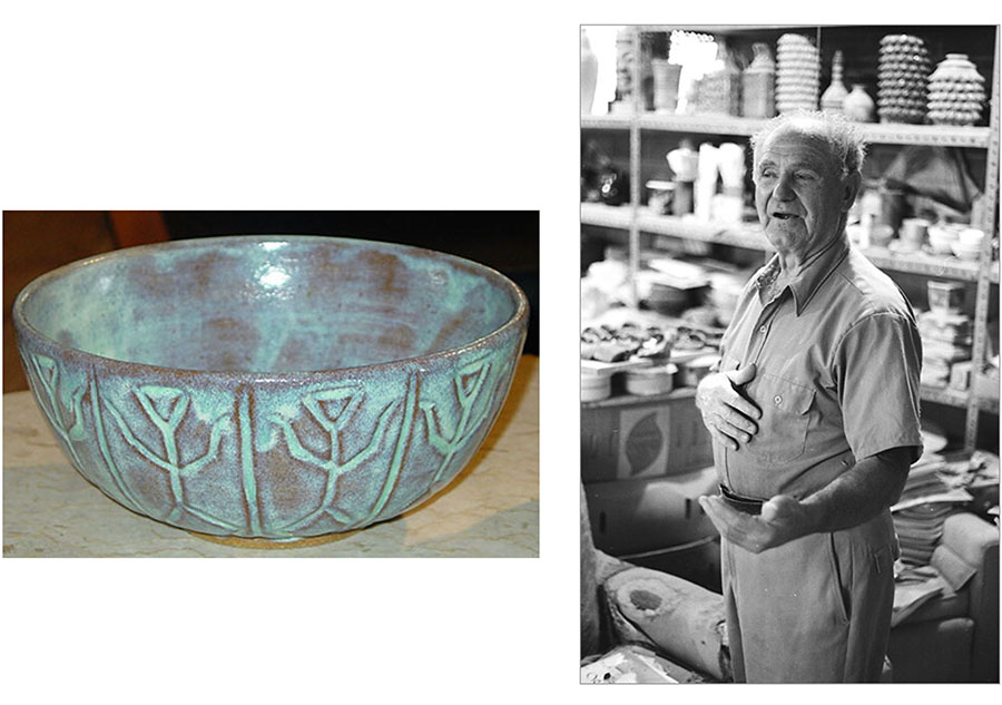 On the left, a 1949 bowl featuring a special glaze formulated by Harding Black, on the right.