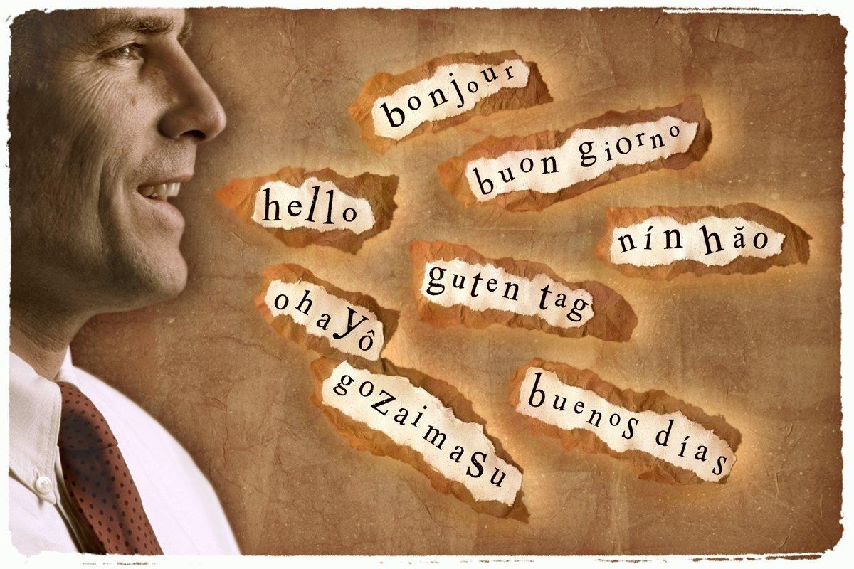polyglot.jpg