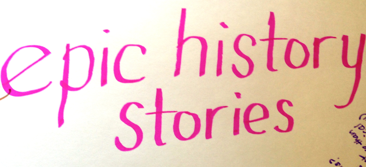 poster-epic-history-stories.jpg