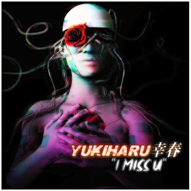 yukiharu.JPG