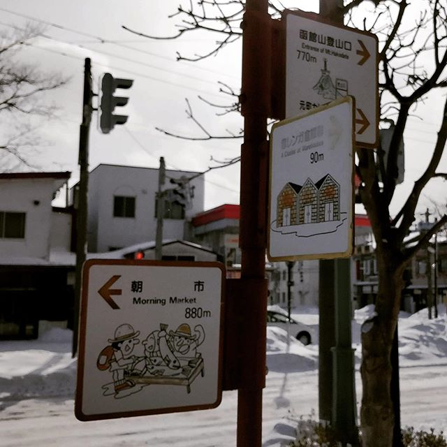 Today's #wayfinding inspo: Cute signs in #Hakodate