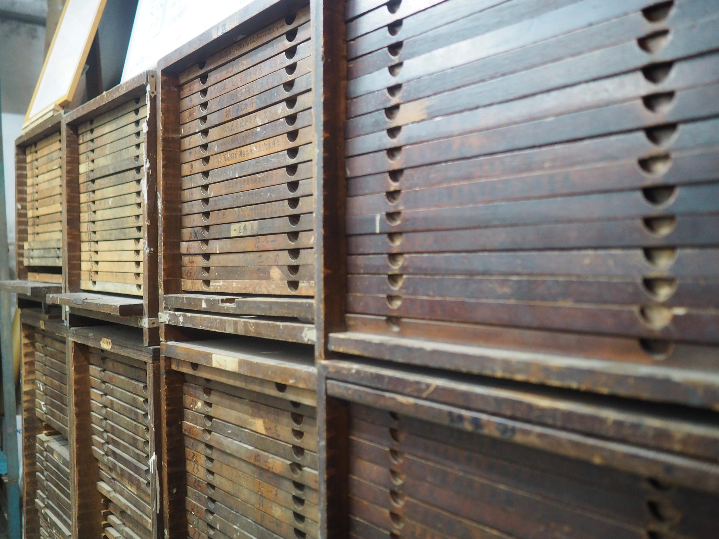 - 銅模櫃 –    銅模在鑄字工作完成須歸回銅模櫃,並須將銅模擦拭乾淨,連同黏在表面的鉛屑一併清除。