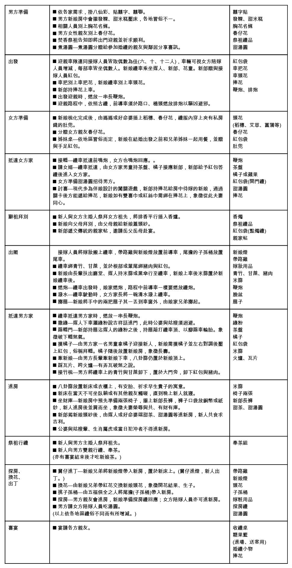 無標題文件 (2)-01.jpg