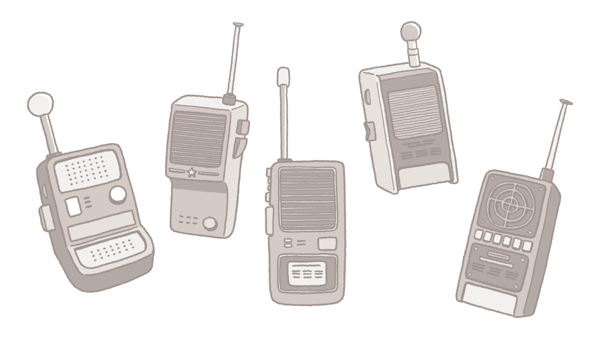 walkie talkies A.png