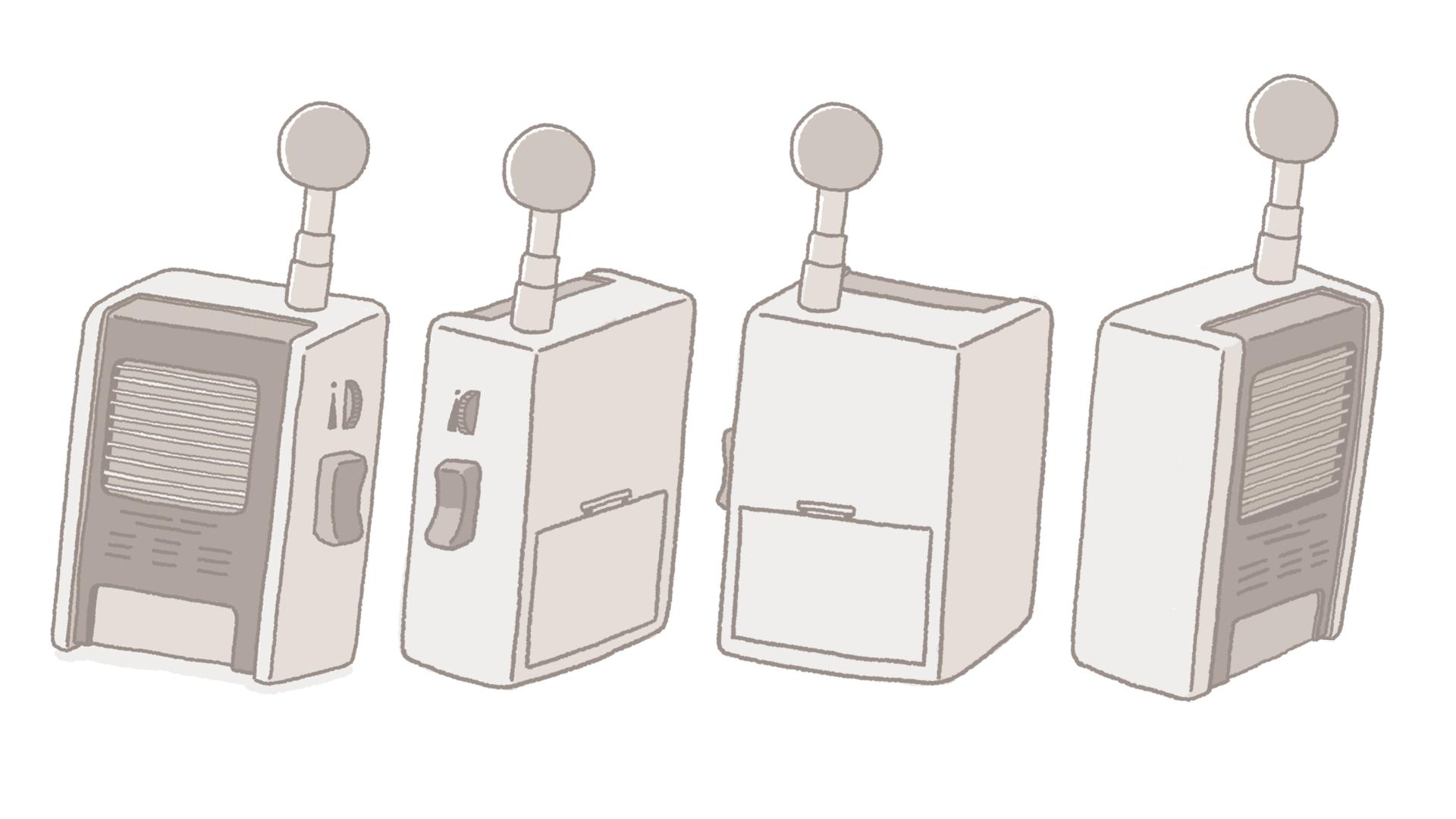 walkie talkies turnaround B.png