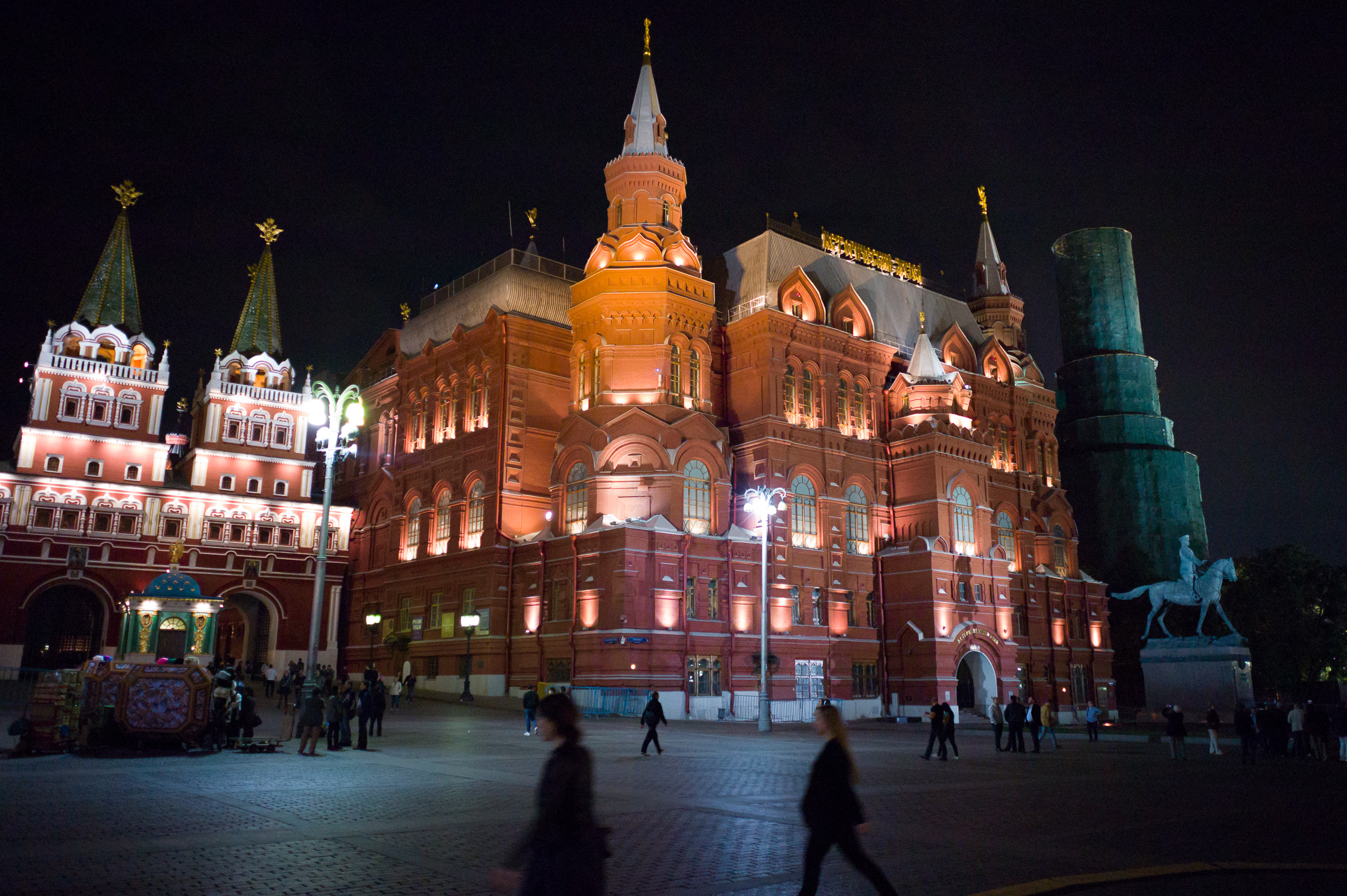 Red Square Gate and State Museum. Moscow, Russia