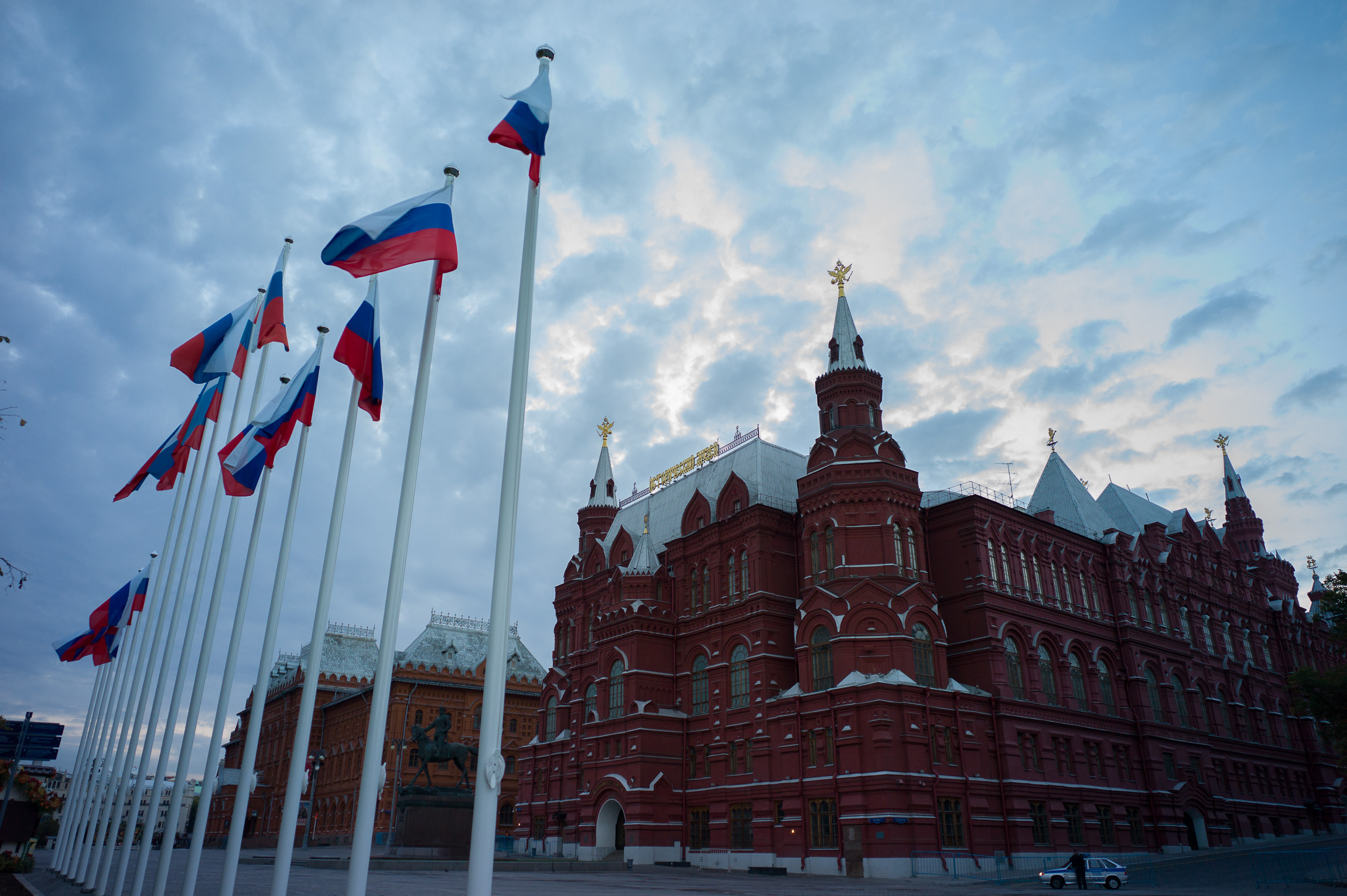 State Museum Moscow, Russia