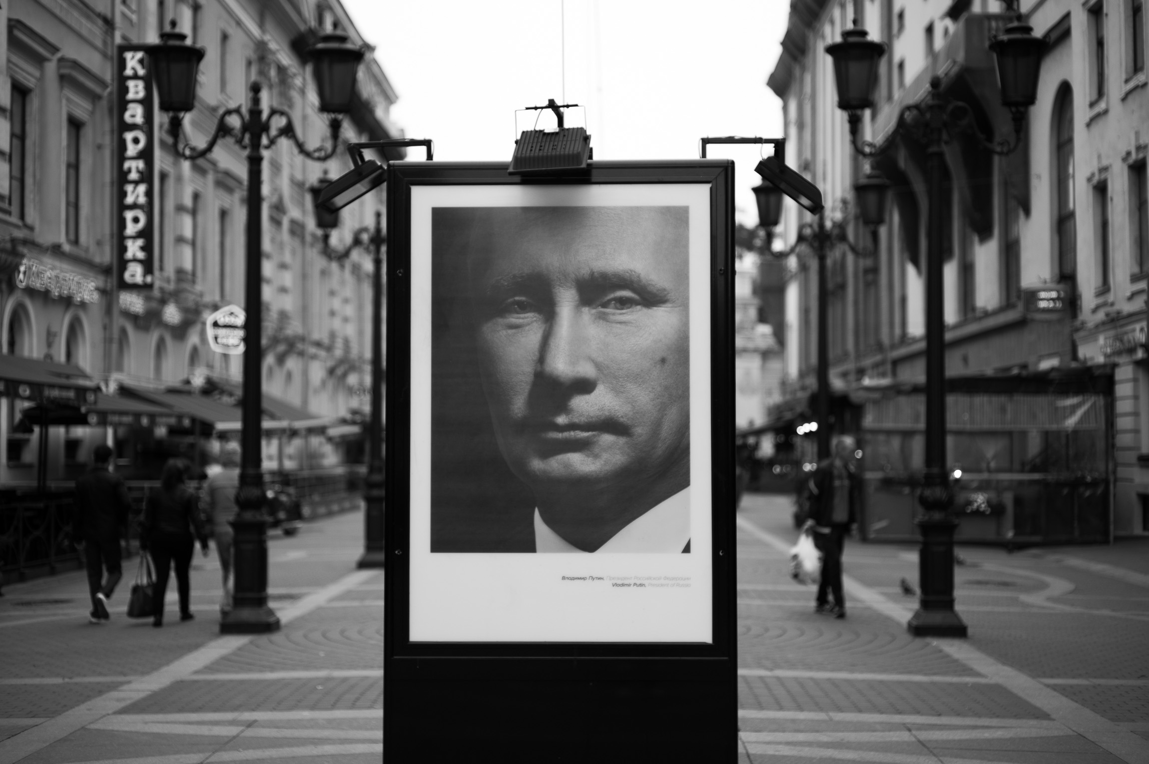 The Man and his Hometown Saint Petersburg, Russia