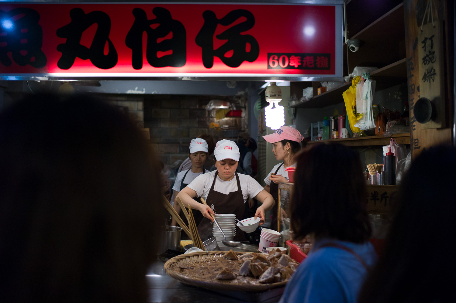 60-year Fish Ball Noodle at Jiufen 九份