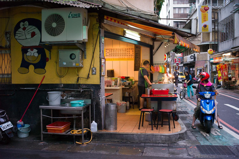 T  aipei Street Scene, think it was around 中山