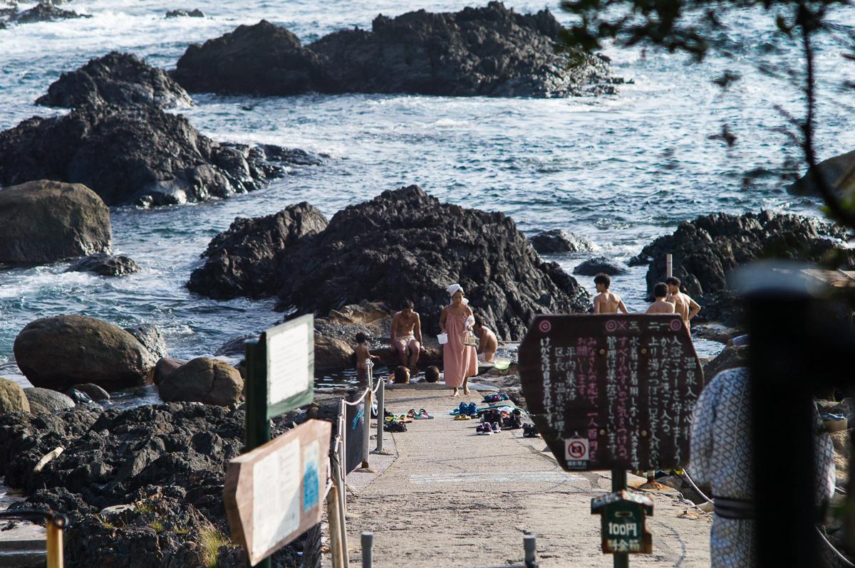 Hirauchi Seaside Onsen, Yakushima