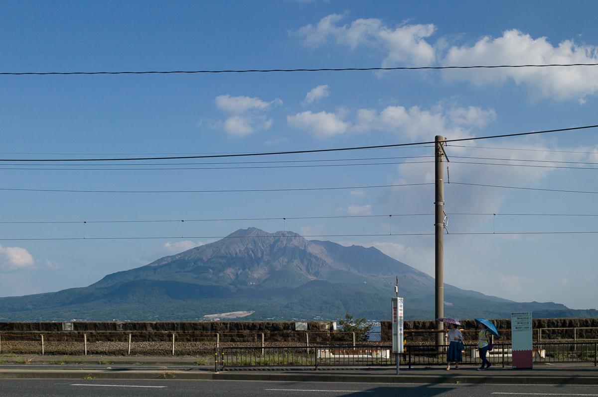 Street scene in Kagoshima