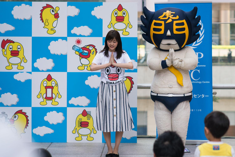 TV Presenter and Toranomon-Man