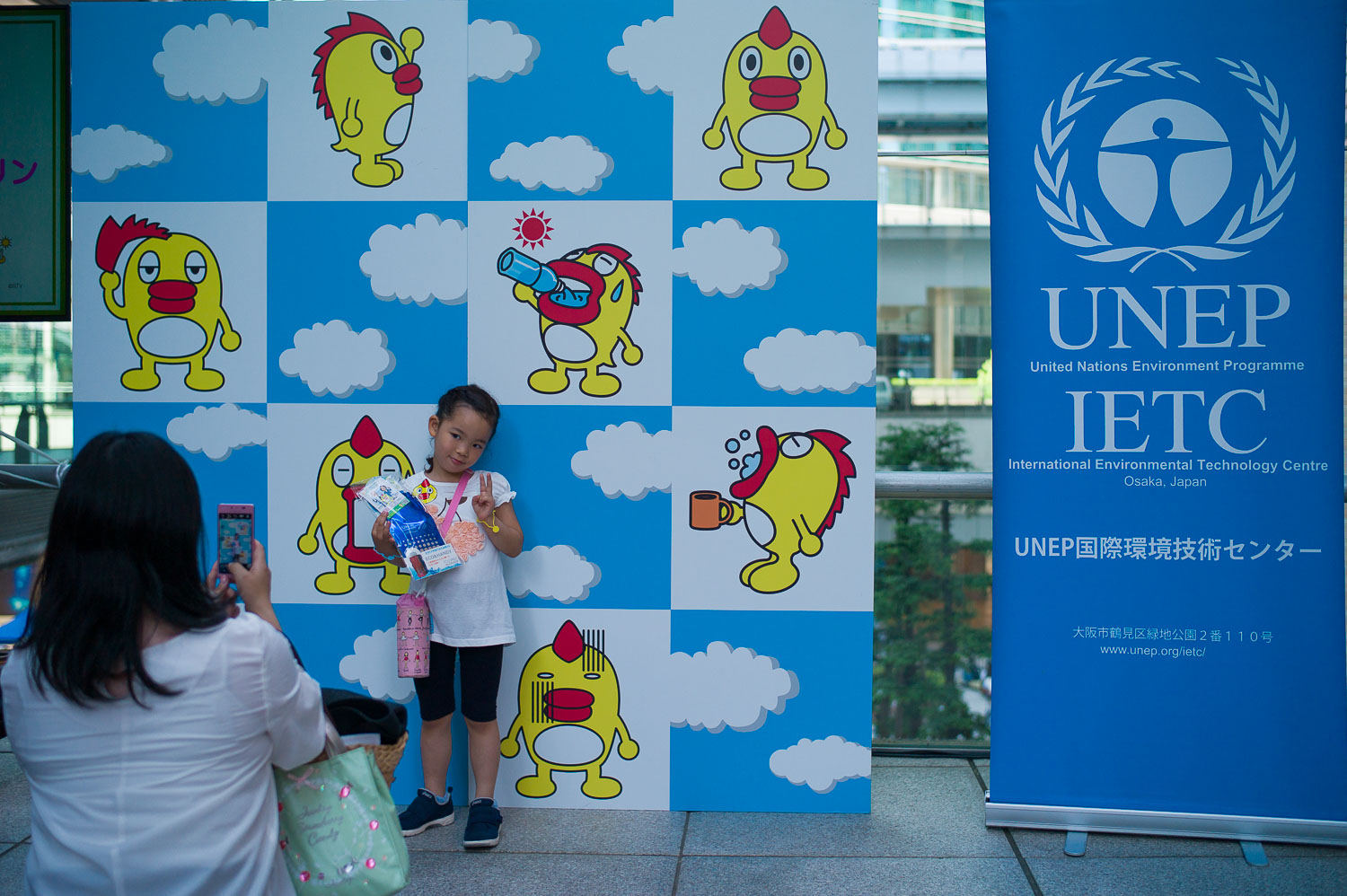 Great Collaboration between Nippon Television and United Nation Environment