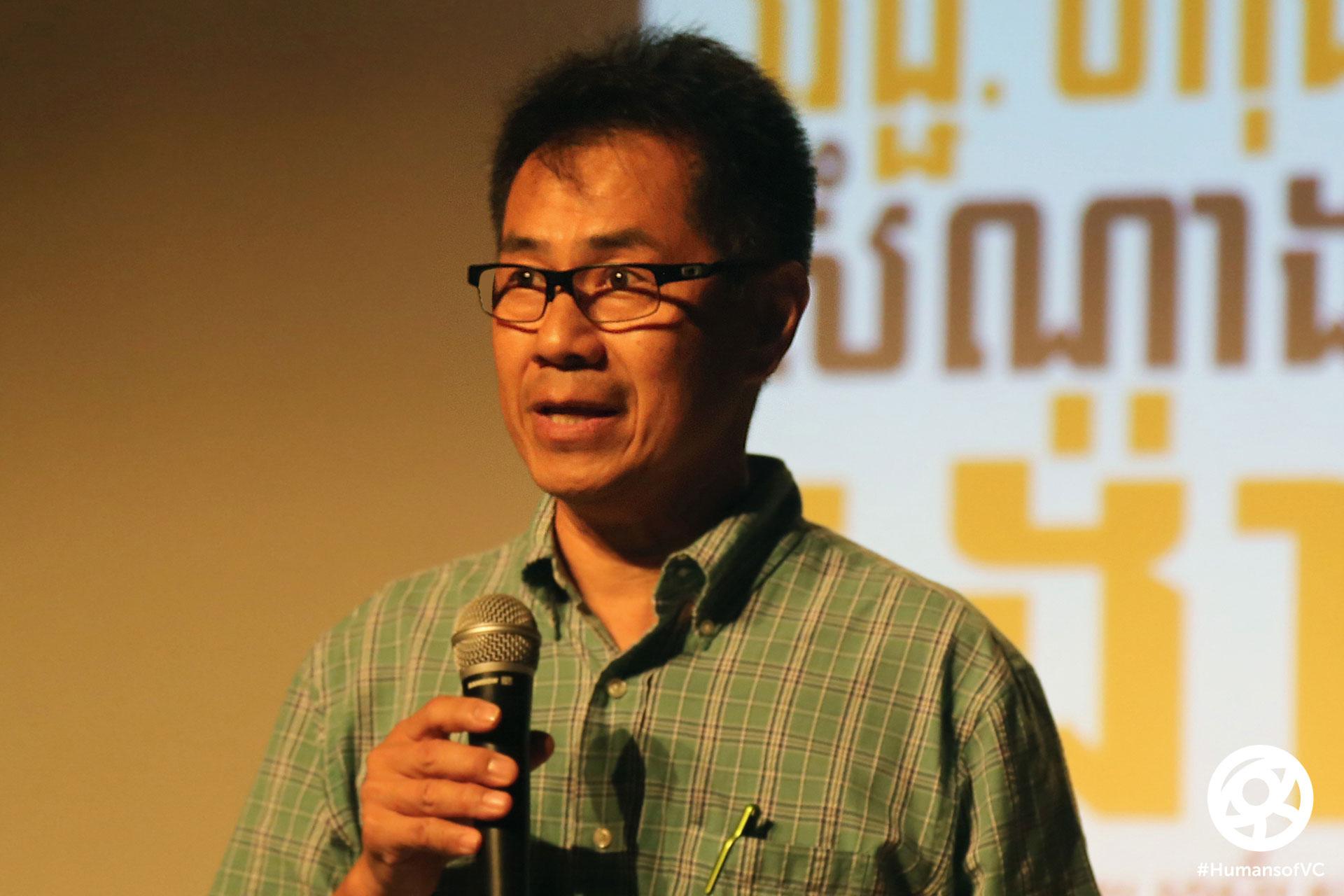 Arthur Dong, VC Member/Filmmaker
