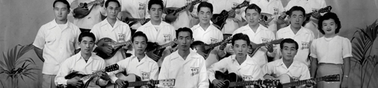2019_01_centering_pic_remember_remembering_rafu_mandolin_club_1280x300.jpg