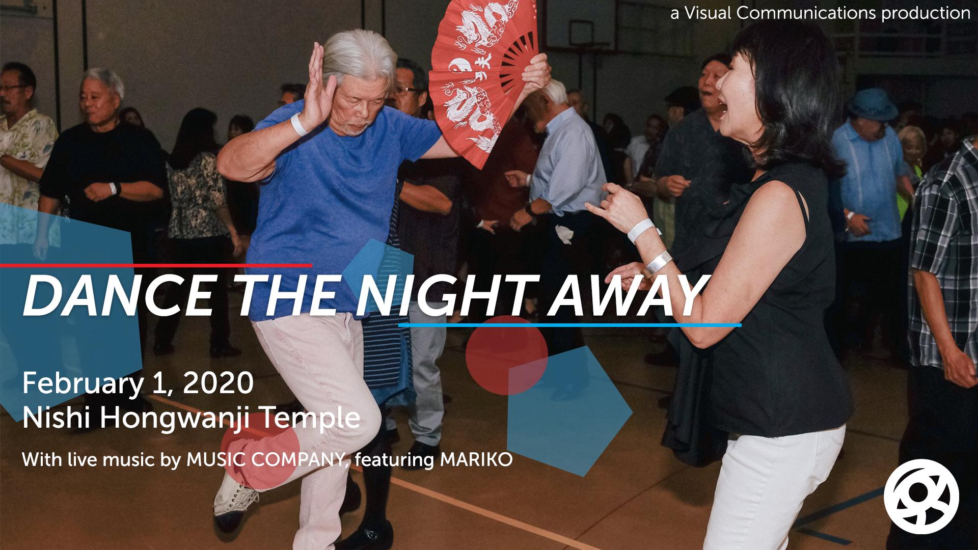 Away night dance the