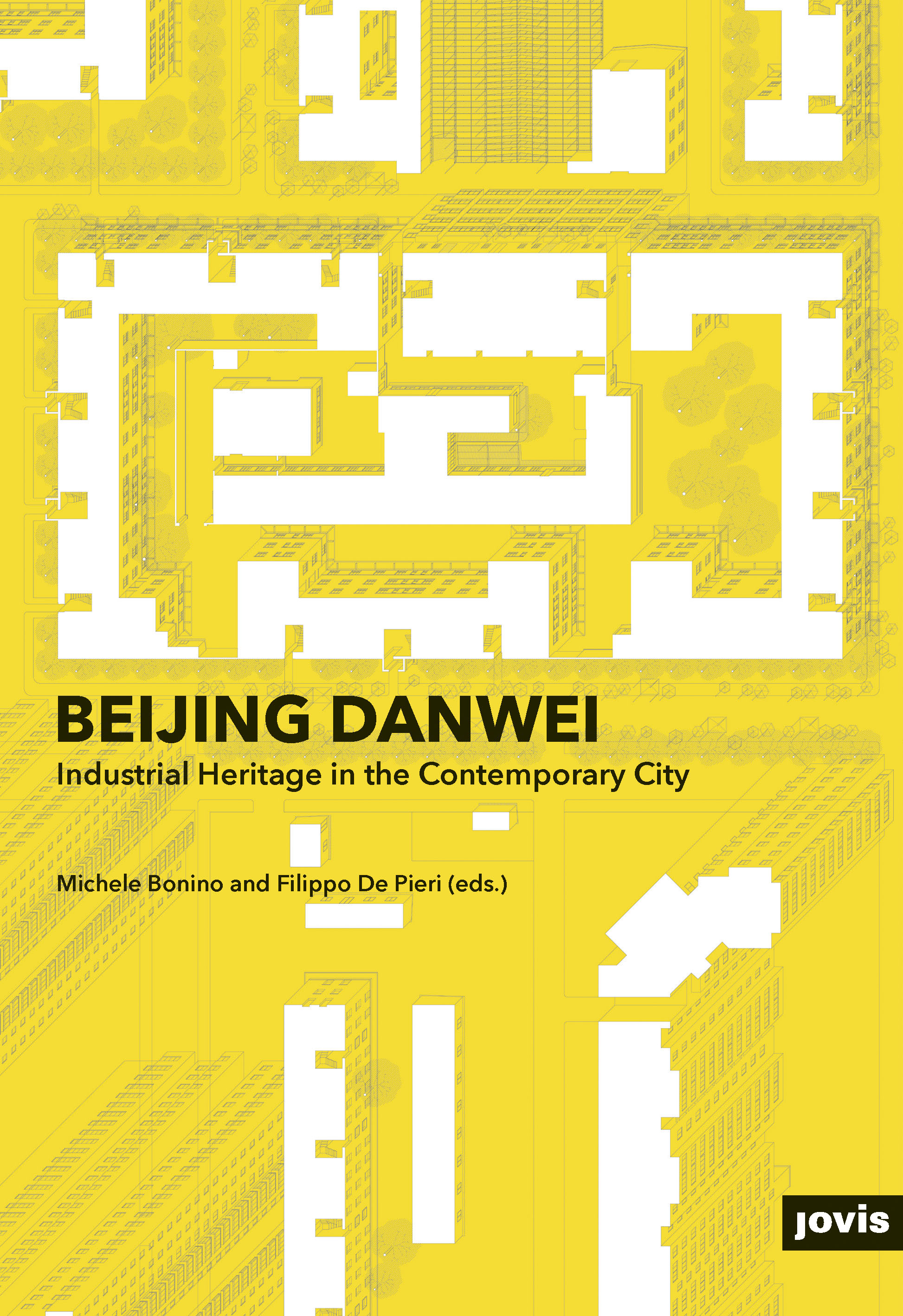 This book reveals more about the Danwei collective working model.