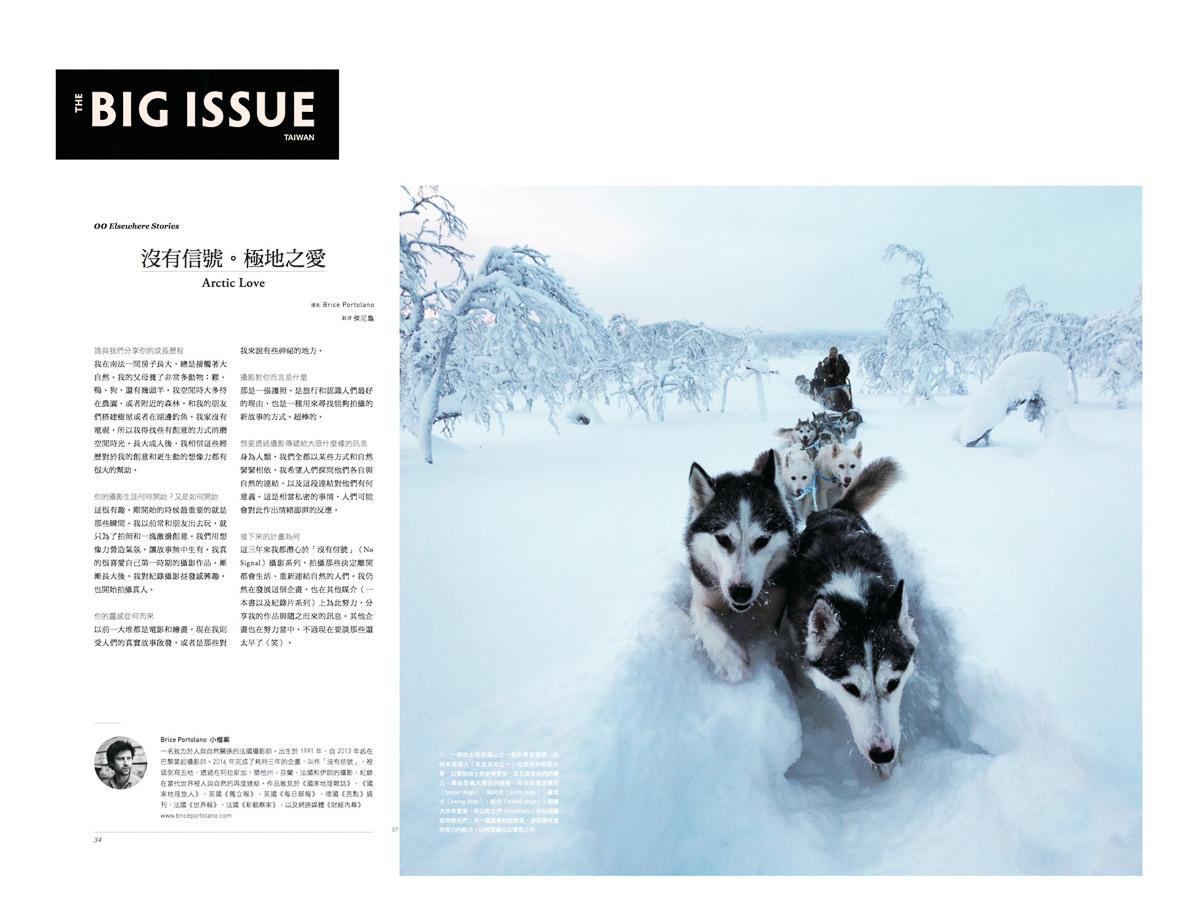 The Big Issue Taiwan Finlande.jpg