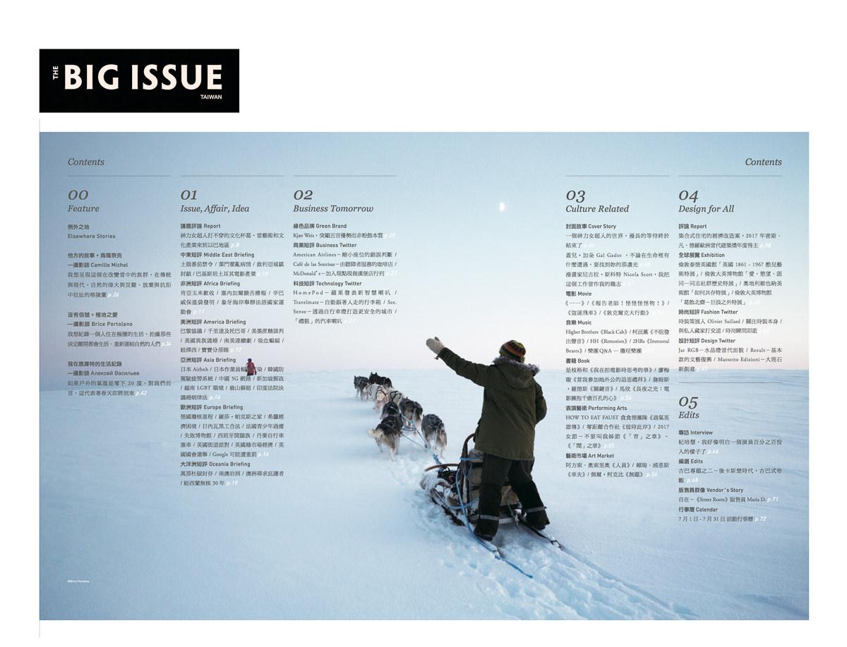 The Big Issue Taiwan Finlande 4.jpg