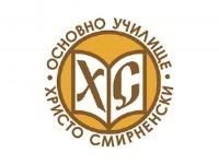 Bulgaria Logo Web.jpg