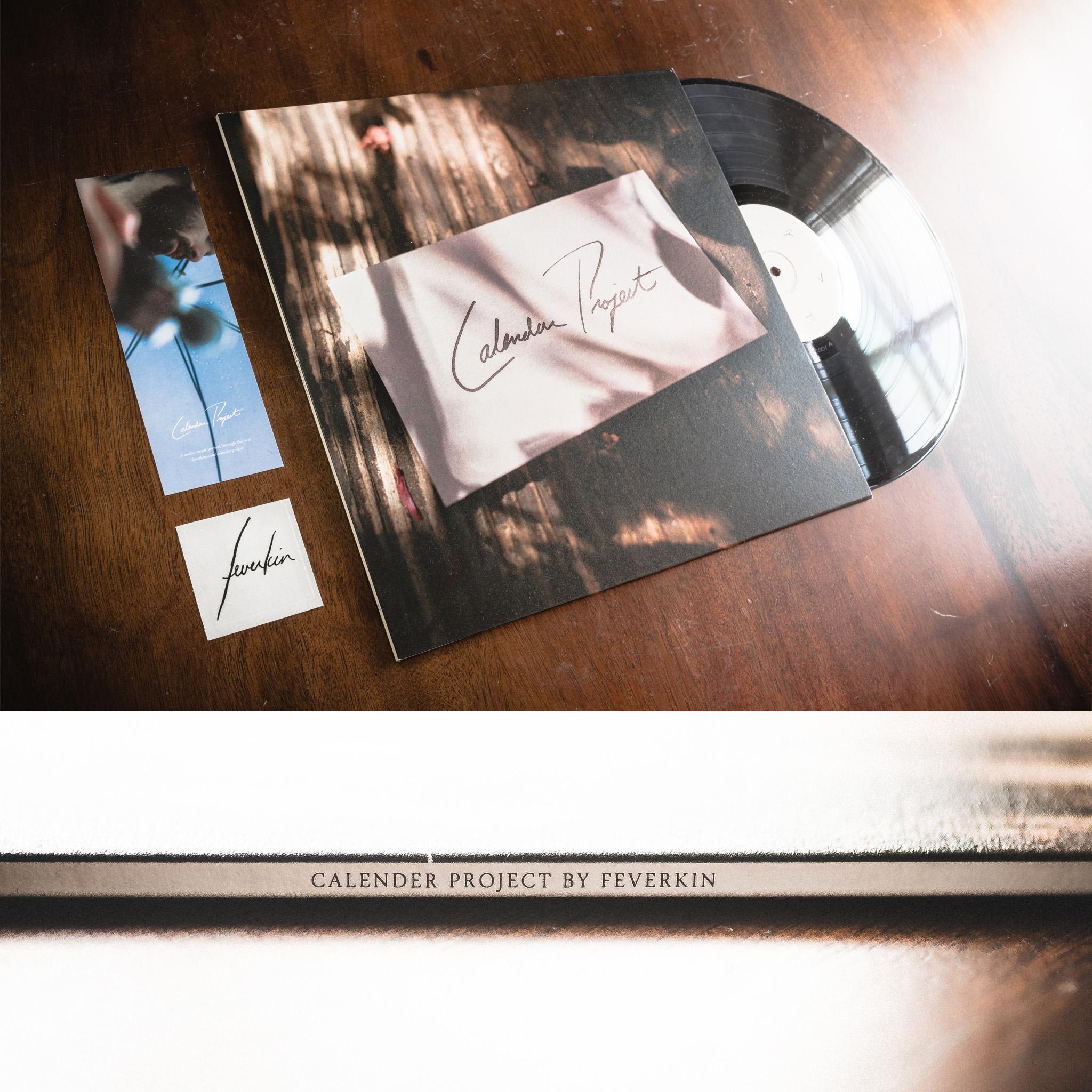 Calendar Project [Digital/Vinyl}