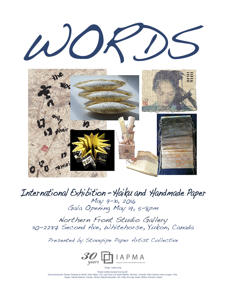 Words_web_invite.jpg