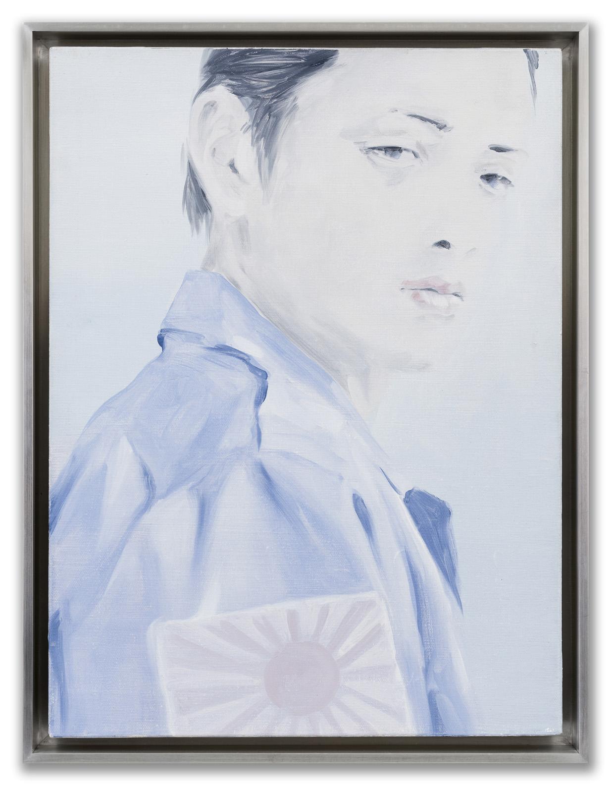 Munro Galloway, (American b.1971), Bosozuko, 2002.