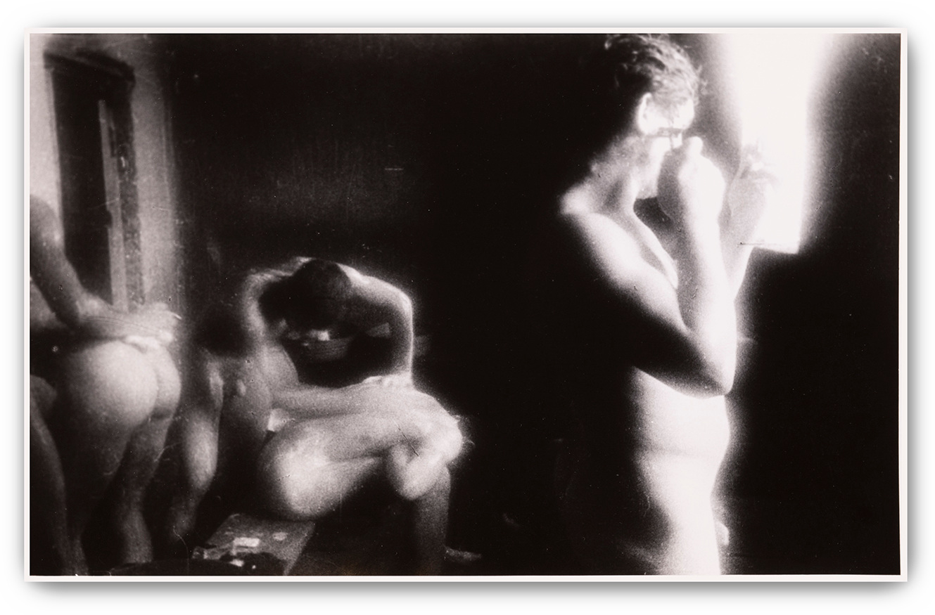 Jury Rupin, (Soviet/Ukraine 1946-2008), Sauna 03, 1972.