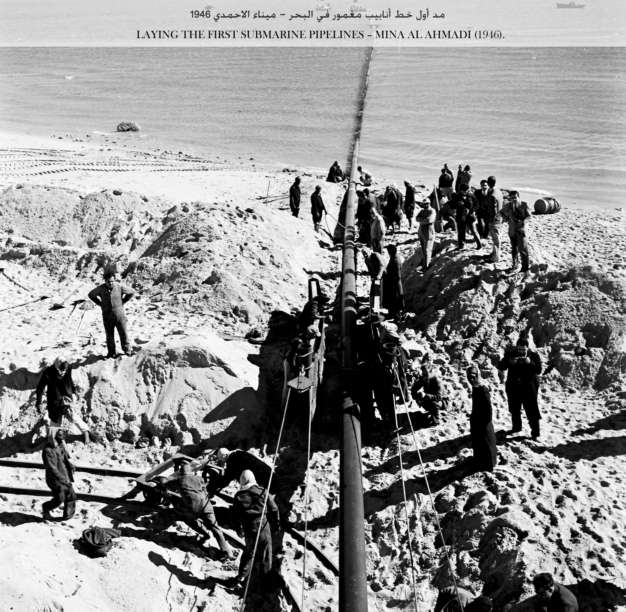 1946 - The first sea-loading line laid.jpg