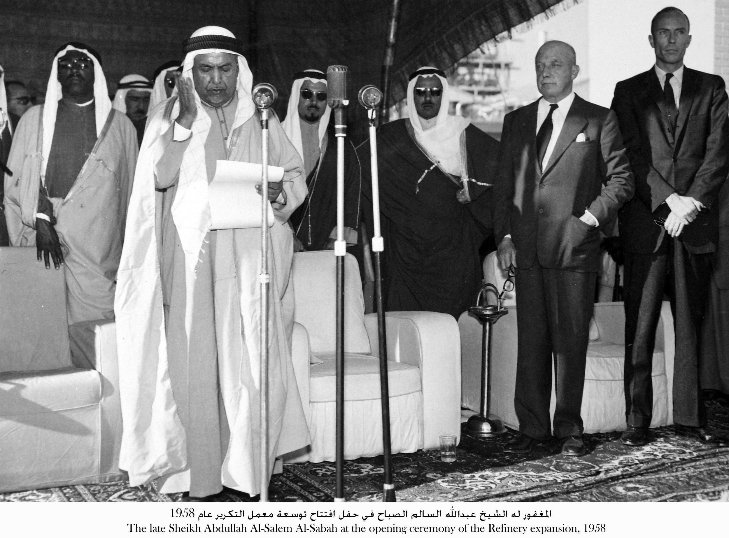 1958 Sheikh Abdulla Salem opening ceremony of refinery.JPG
