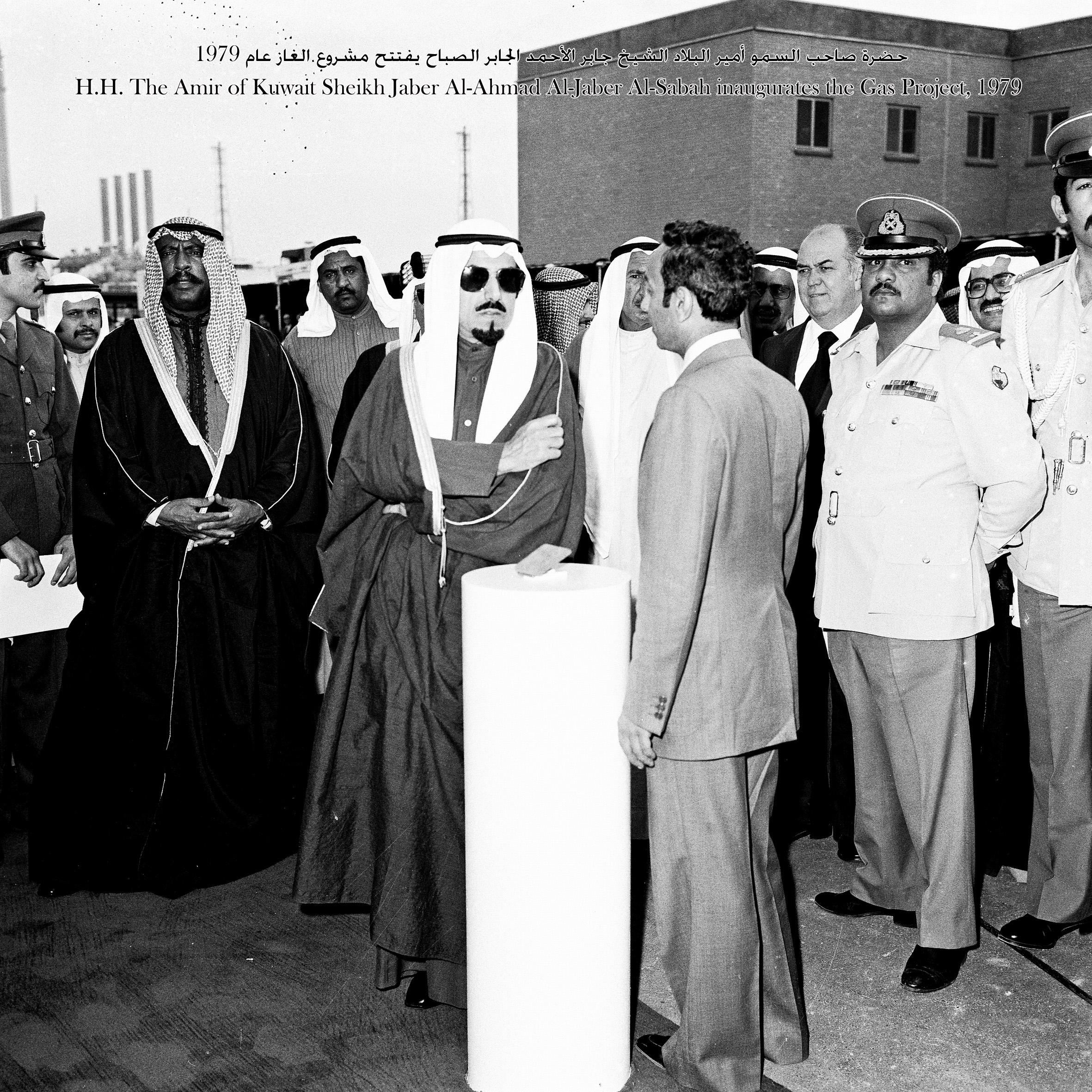 Sheikh Jaber Al-Ahmed ingurates gas project, 1979.jpg
