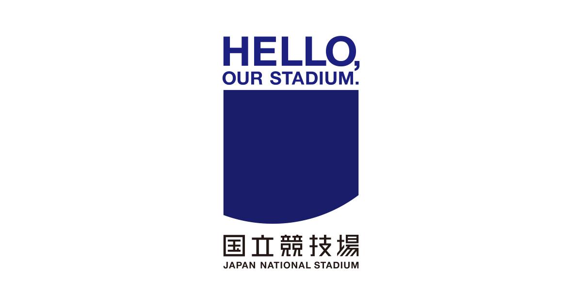 Does Japan have 2020 vision? — Native Creative Y.K.