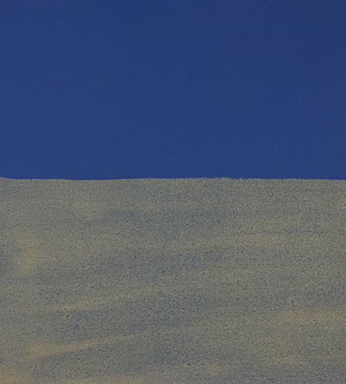 B3. Desert Within