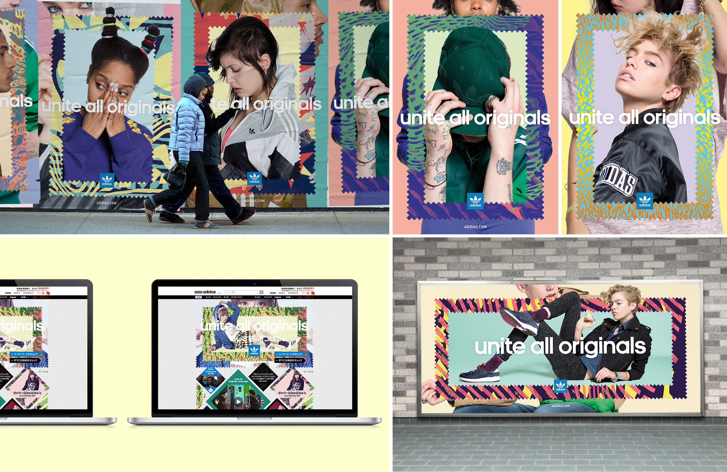 adidas</br>Unite all Originals</br>Campaign visuals</br>(2013)
