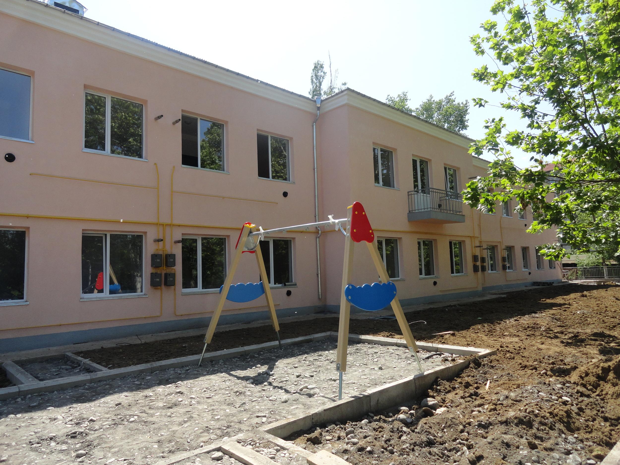 Public Building Rehabilitation for Refugees, Republic of Georgia